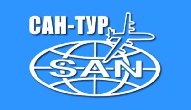 San Tour image